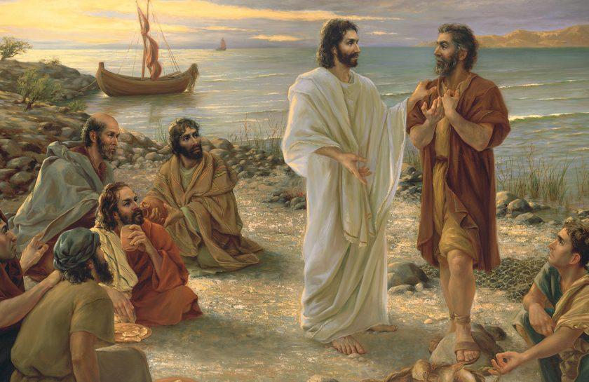 Jesus Pedro sígueme