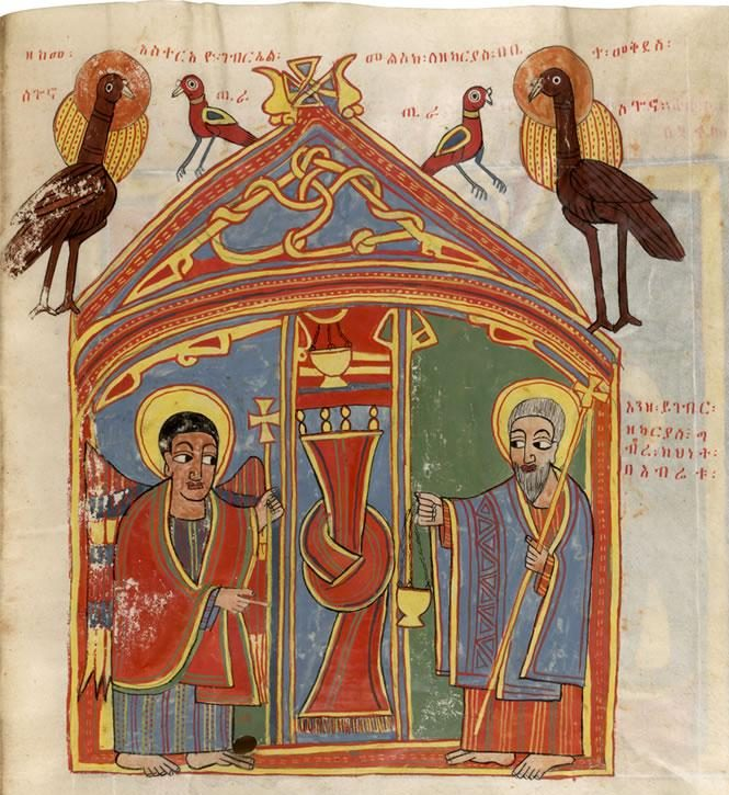 Annunciation_to_Zechariah_British_Library_Add._MS_59874_Ethiopian_Bible