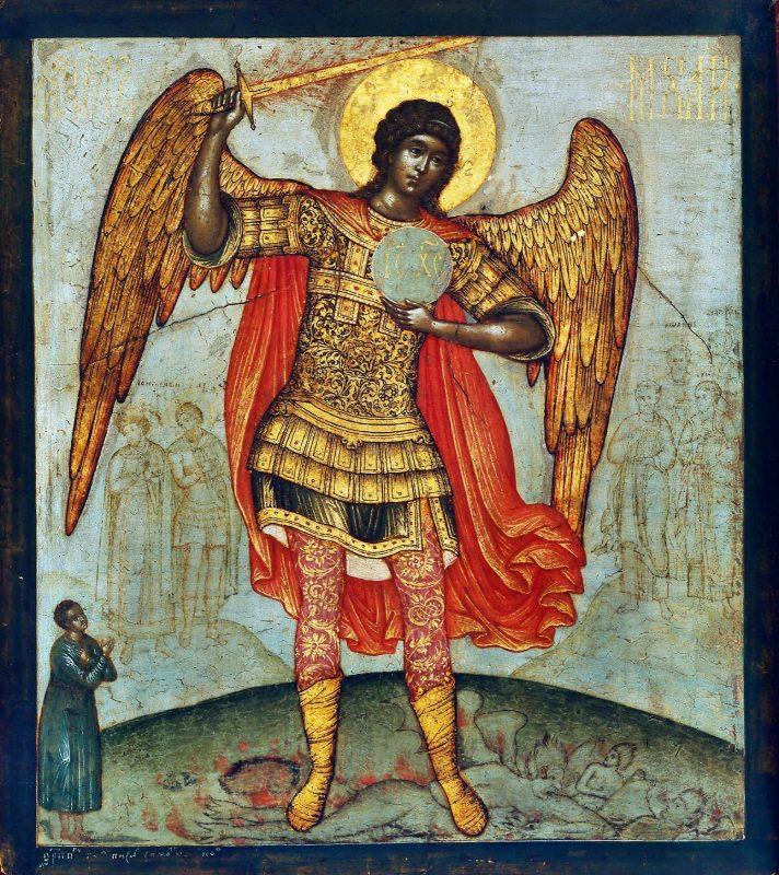 Simon_Ushakov_Archangel_Mikhail_and_Devil